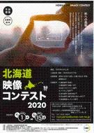 eizo2020